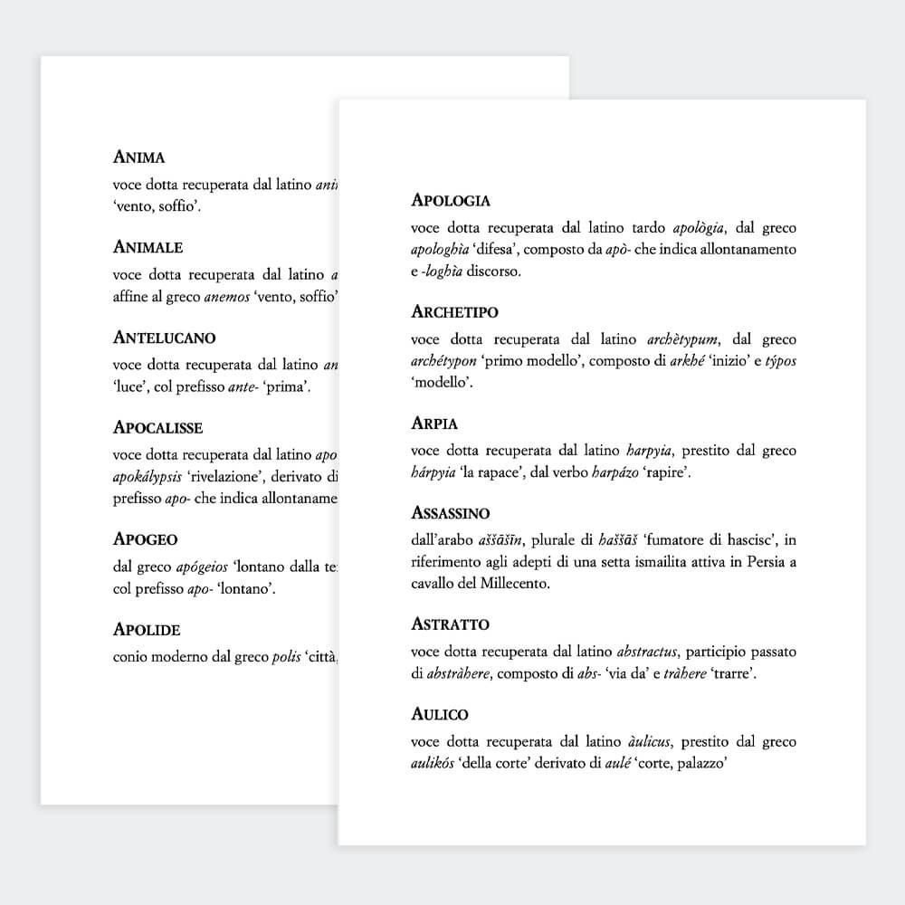 Etimologie meravigliose - Interno 1